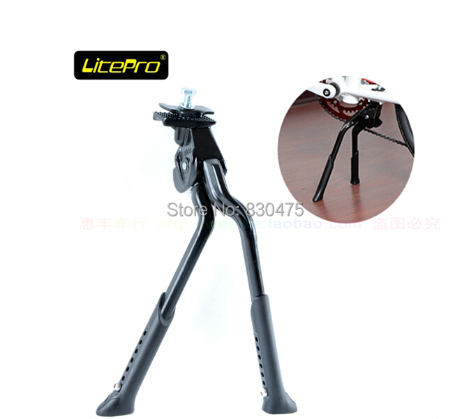 Litepro road bike mountain bike bicycle foot stays double stays stands support for folding bike bike attitude alloy for different angle stays
