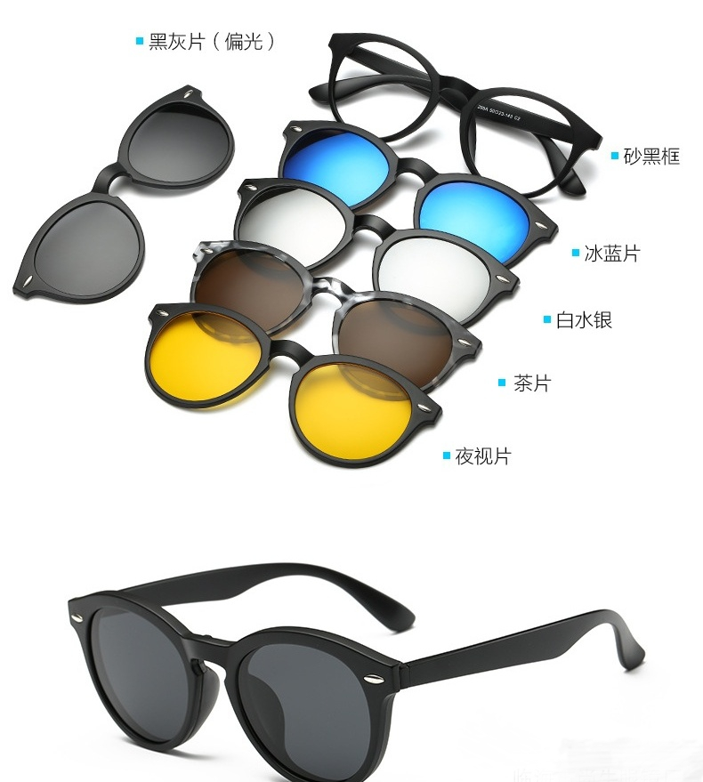 194a92a709 Detail Feedback Questions about Men Myopia Eyeglasses Frame Polarized  Magnetic Clips On 5 PCS Man Sunglasses Clips Sports Sun Glasses Ultra Light  Eyewear on ...