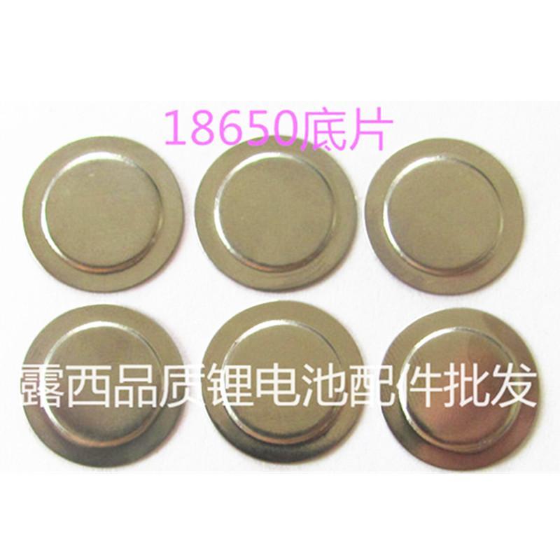 Купить с кэшбэком Factory Direct Sale Lithium Batteries Are Negative Can Spot Welding Blocks Negative Maximum Film Battery Protective Plate Film