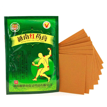 8pcs Vietnam Red Tiger Balm Plaster Muscular Pain Stiff Shoulders Neck Massage Pain Relieving Patch Relief Health Care C075
