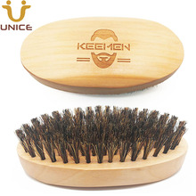 50pcs/lot Your LOGO Customized Boar Bristle Beard Brush Wood Engrave Wooden Facial Cleaning for Men Grooming
