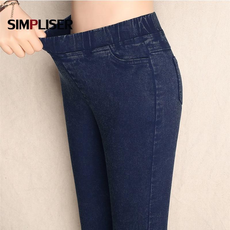2019 Women Pants Stretch Pencil Pants Female Black Blue Plus Size Leggings 5XL 6XL Large Size Casual Femme Pantalon Skinny pants