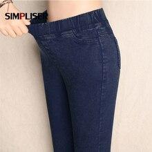 2019 Women Pants Stretch Pencil Pants Female Black Blue Plus Size Legg