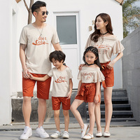 Family Matching Clothes 2018 New Letter Print T Shirt+lace Shorts Set/2pcs Dad Son Sport Suit Family Clothing Korean Casual Sets