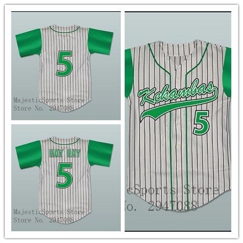 Raymond Ray Ray Bennet 5 Kekambas Baseball Jersey Hardball ...