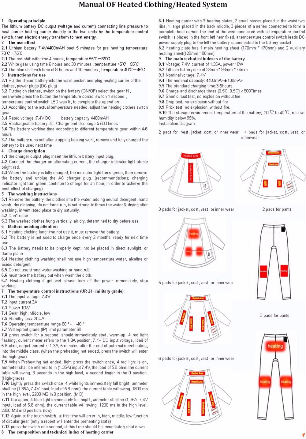 USB Heated system (15)