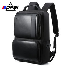 BOPAI Black Leather Backpack College Bag for Boys Mens Anti Theft Back Packs Travelling Bags Korean Style Men Backpack Schoolbag(China)