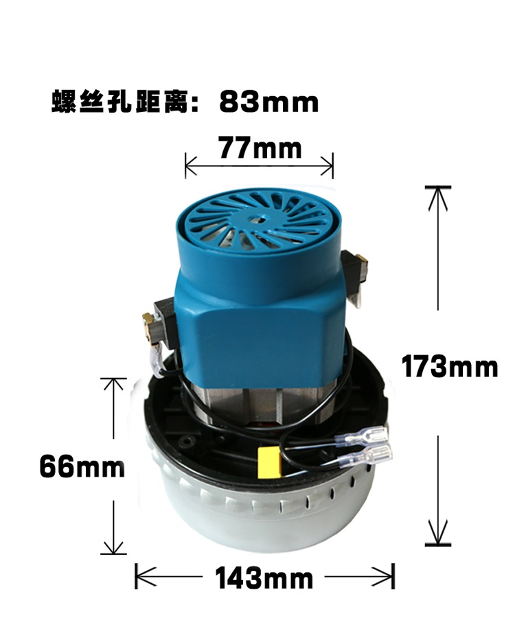 220V 1500W Universal Vacuum Cleaner Motor Large Power 143mm Diameter Vacuum Cleaner Parts Motors