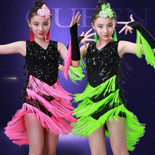 Girls Latin dance costumes childrens tassel sequins competition performance dress