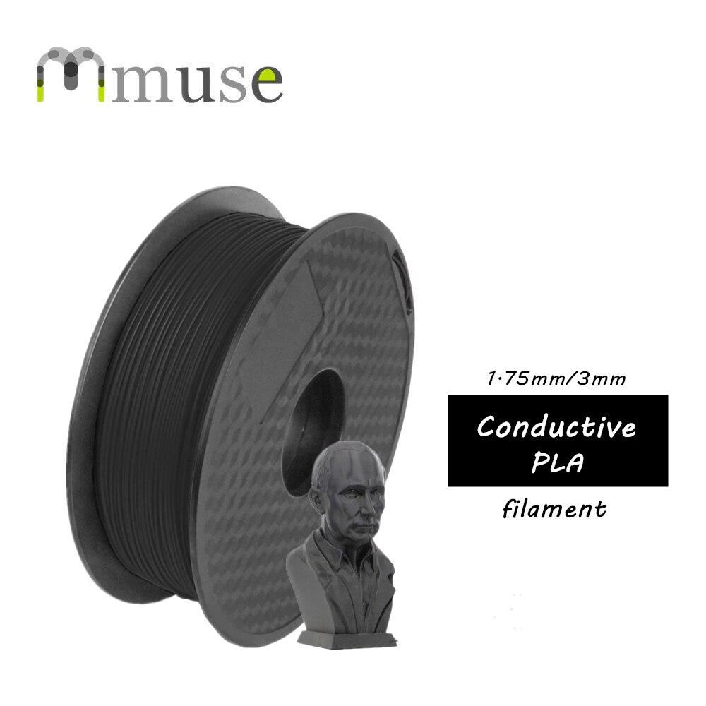 0.5KG 1.75mm Black Conductive PLA Filament For FDM 3D Printer