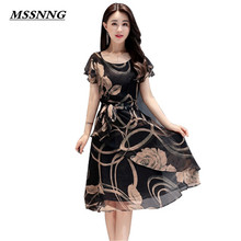 308584eeb55a9 Buy chiffon skater dress and get free shipping on AliExpress.com