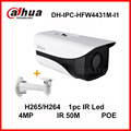Dahua Starlight H.265 4MP IPC-HFW4431M-I1 Network IP Camera replace IPC-HFW4421D support POE with bracket DH-IPC-HFW4431M-I1