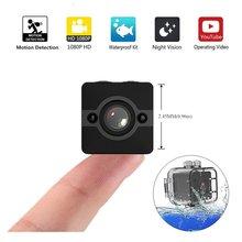 Мини камера SQ12 регистраторы движения сенсор ночное видение водостойкий в виде ракушки Micro Cam Full HD 1080p AVI Видеокамера регистраторы
