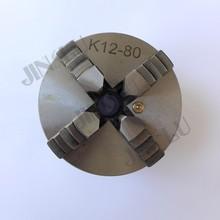 Бесплатная доставка Ручной 4 Челюсти Токарный Патрон 80 мм K12-80 3»inch