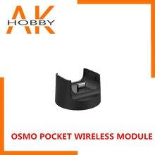 재고 있음 DJI Osmo 포켓 무선 모듈 충전 기본 블루투스 및 Osmo 커넥터 Osmo 포켓 원래 액세서리