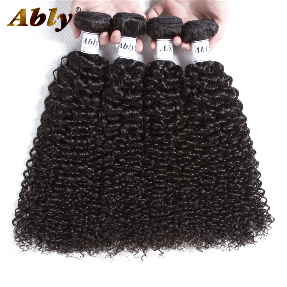 Ably Hair Malaysian Curly Weave Human Hair Bundles 100% Remy Hair Weaving Natural Color No Tangle Bouncy And Soft Hair Bundles