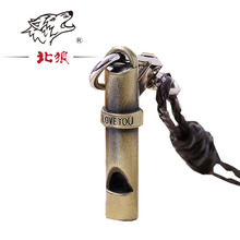 2pcs New hot Couple Outdoor Whistle Valentines Day surprise love gifts Multi-function High Frequency Whistled with lanyard sale