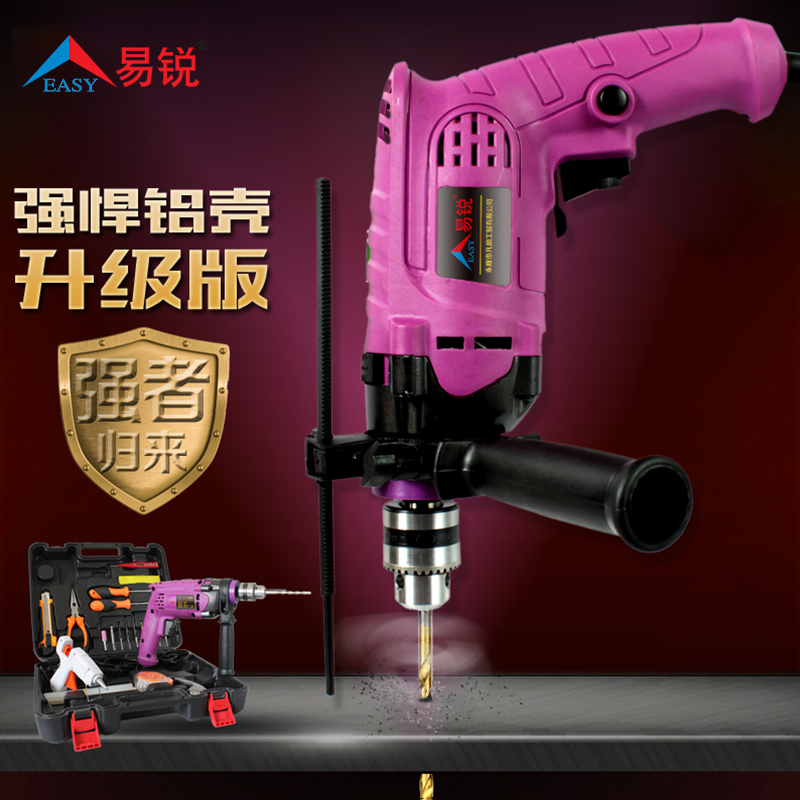 Home multi-function electric drill mini flashlight speed control impact drill mini hammer power tool set wireless electric drill with battery household hand electric multi function impact drill rotary hammer drill electric planer
