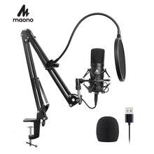 MAONO Professional Studio ไมโครโฟน Podcast USB ไมโครโฟนชุดคาราโอเกะไมโครโฟนคอนเดนเซอร์สำหรับคอมพิวเตอร์การบันทึก YouTube
