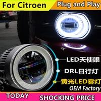 Car Styling for Citroen C2 C3 C4 C5 C6 C Triomphe C Quatre LED Fog Light Auto Angel Eye Fog Lamp LED DRL 3 function model