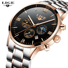 2017 NEW LIGE Men's Watches Top Brand Luxury Men Fashion Sports Watch Man Full Steel Multifunction Date Clock Relogio Masculino