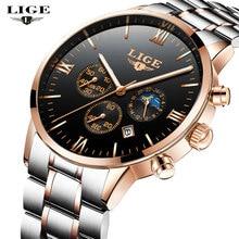 2017 NEW LIGE Men's Watches Top Brand Luxury Men Fashion Sports Watch Man Full Steel Multifunction Date Clock Relogio Masculino