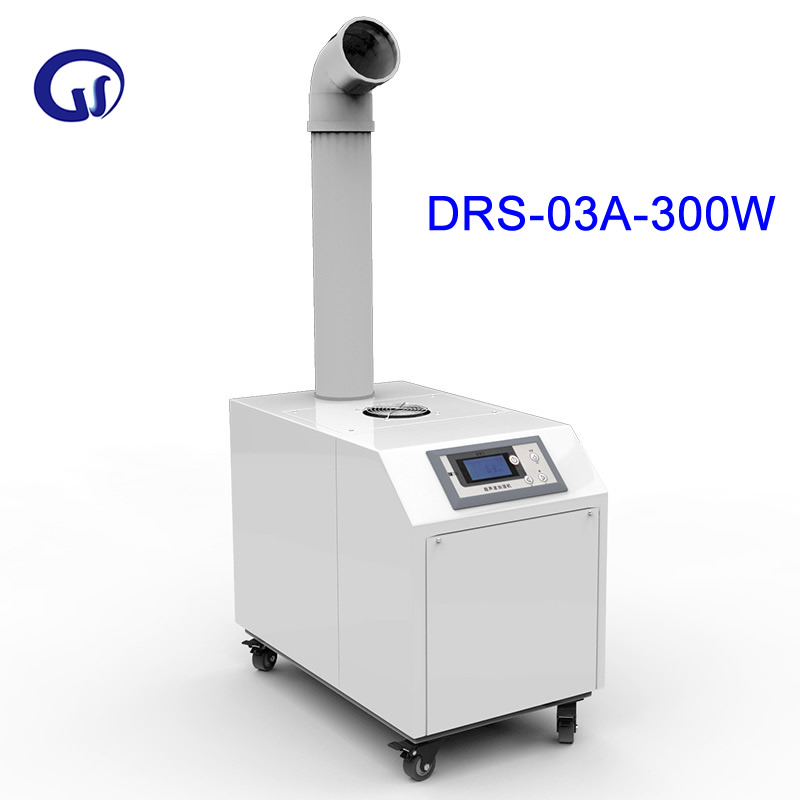DRS-03A Industrial ultrasonic humidifier Atomization mute humidification machine Commercial humidifier for basement workshop dsep29 03a