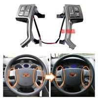 Geely Emgrand 7 EC7 EC715 EC718, EC7-RV EC715-RV, рулевого колеса автомобиля многофункциональный пульт дистанционного пуговицы, CD громкости канал