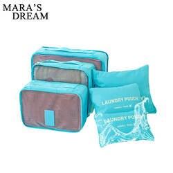 Mara's Dream, 6 шт., полиэстер, упаковка, куб, Женская дорожная сумка, водонепроницаемый, для багажа, одежда, аккуратный, сумка, органайзер, большая