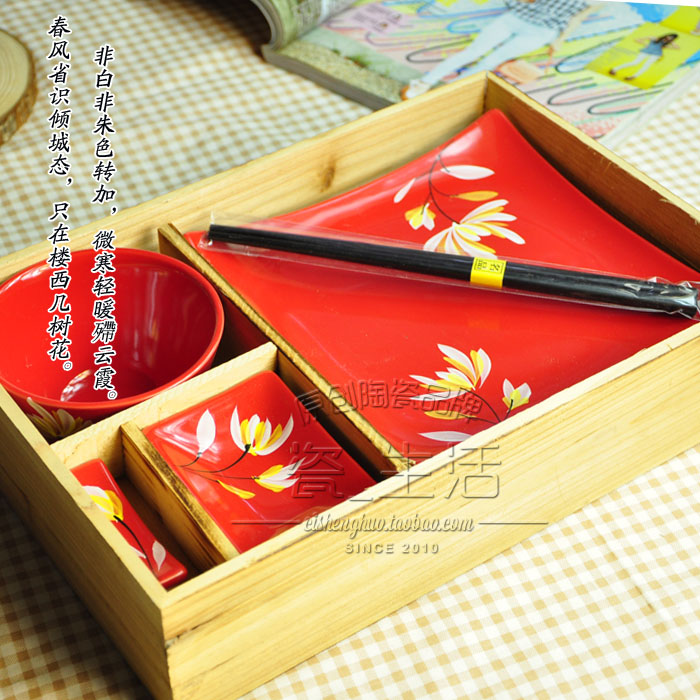 Jingdezhen ceramic plate Japanese food Sushi Platter 5 suit ceramic tableware dishes wedding gifts