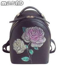 Miwind-F Красочные розы Роскошные резные рюкзак дамы известный милый Mochila новые модные качественные сумки Бесплатная доставка 2017