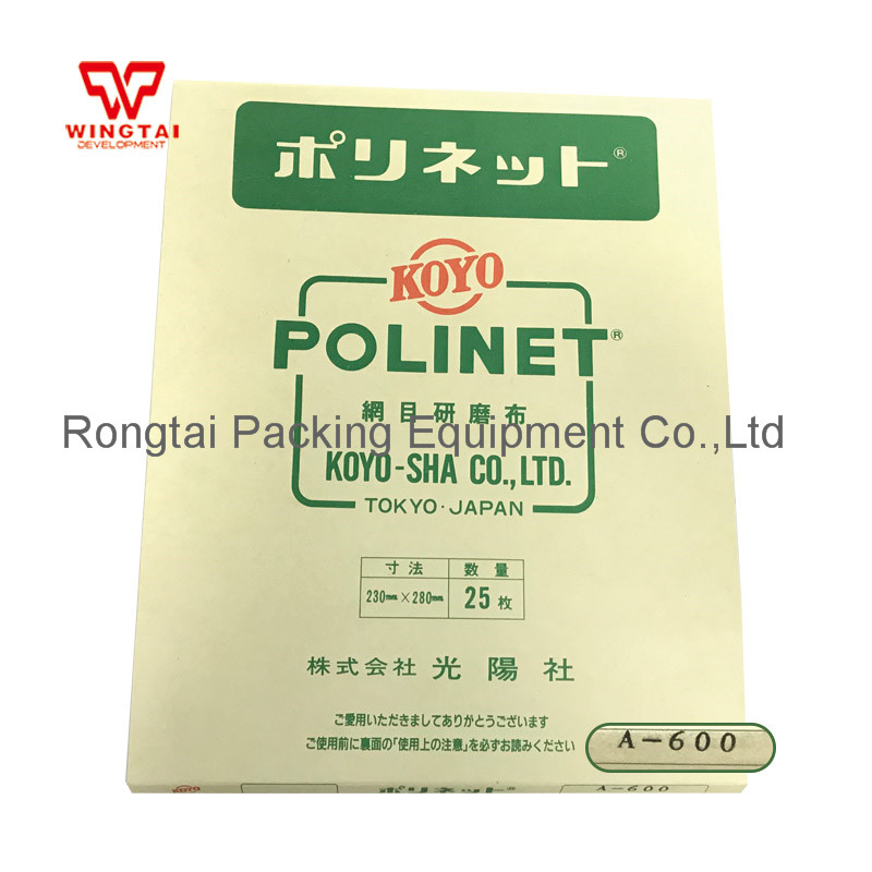 POLINET Abrasive Cloth 180#  W230mm*H280mm