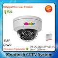 Mais recente Versão No Exterior Atualizável DS-2CD2142FWD-IS 4MP HD 1080 P H.264 ONVIF POE Áudio Alarme I/O de Rede CCTV Segurança Câmera IP