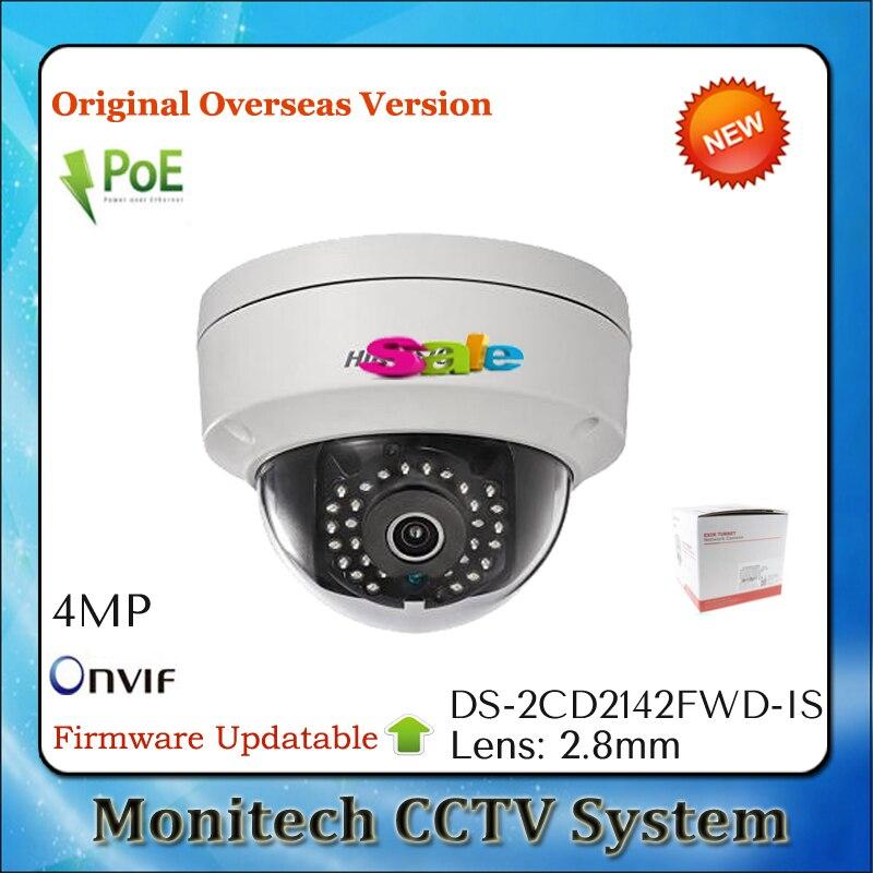 bilder für Neueste Übersee Version Aktualisierbar DS-2CD2142FWD-IS ONVIF POE 4MP HD 1080 P H.264 Audio Alarm I/O Netzwerk Cctv Ip-kamera