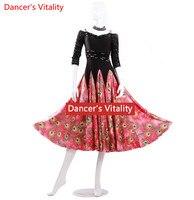 Заказ бальных танцев платья леди средний рукав фламенко вальс Бальные Танцы одежда Для женщин Бальные юбка для танцев