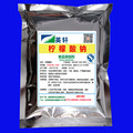 500g food grade Sodium citrate acidity regulator Sodium citric acid
