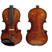 Free Shipping Copy Guiseppe Guarneri del Gesu II 1743 Violin Oil Varnish 100% Handmade Case Carbon Fiber Bow FP900
