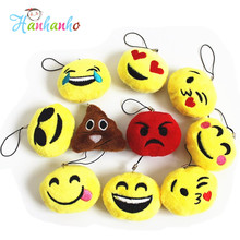 10pcs/Set 5cm Novelty Emoji Small Pendant Smiley Emoticon Soft Plush Toys Key&Bag Chain Phone Strap