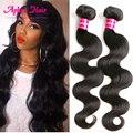 Brasileño onda del cuerpo 4 bundle ofertas 8a brasileño virgin hair body wave mejores vendedores pelo brasileño de la virgen extensiones de cabello humano