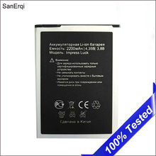 for Vertex impress luck Battery 2200mAh High Quality Replacement(China)