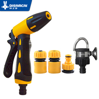 Car Car Wash Water Gun Set High Pressure Household Car Watering Multi Purpose Washing Device 15