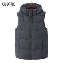 Winter warm mens vest Outdoor Casual Slim Waistcoat Vest Male Outwear Warm Coat down Mens Windproof men Jacket
