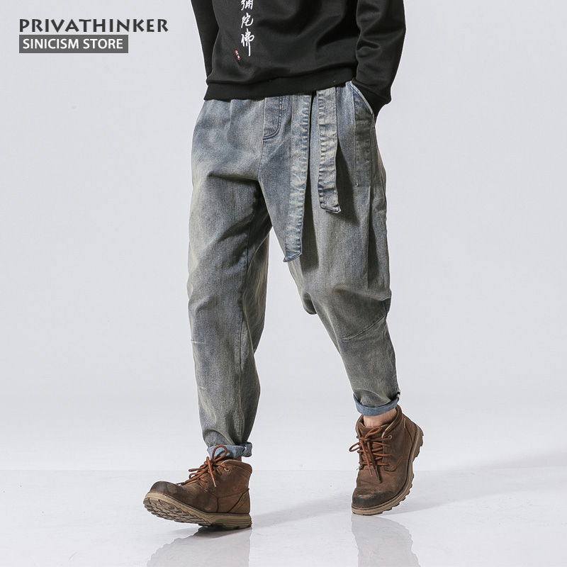 Sinicism Store Men Denim   Jeans   Men Harem   Jeans   Pants Male Drawstring Belt Vintage Trousers