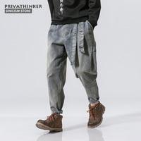 Sinicism Store Men Denim Jeans Men Harem Jeans Pants Male Drawstring Belt Vintage Trousers