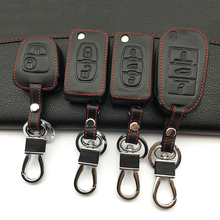 Car Leather Key Cover For Peugeot 407 308 3008 508 207 208 307 408 301 Auto Key 3 Button Protector Cover Case Accessories недорого