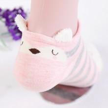 Women's Soft Cotton 3D Animal Print Socks