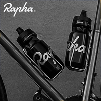Rapha 610ML Cycling Bidon Original Team Edition 710ML Road Bike Kettle Bicycle MTB Outdoor Sport Water Bottle Spill Proof Kettle