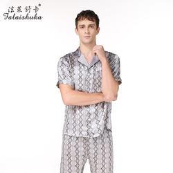 Для мужчин шелковые пижамы для девочек 2019 одноцветное цвет Фирменная новинка мода плед короткий рукав шелковое ночное белье Мужской сна и