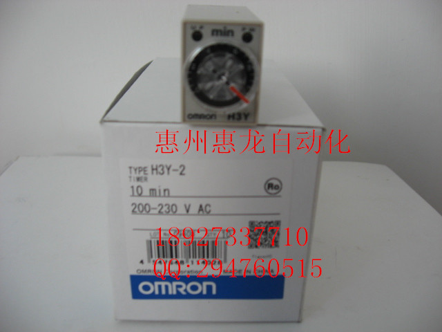 [ZOB] New original authentic OMRON Omron time relay H3Y-2 10M AC200-230V --2PCS/LOT [zob] 100% new original omron omron ratchet relay g4q 212s ac220v 2pcs lot
