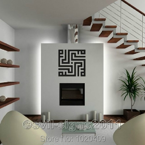 Compare Prices On Vinyl Wall Designs- Online Shopping/Buy Low